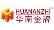 Huananzhi